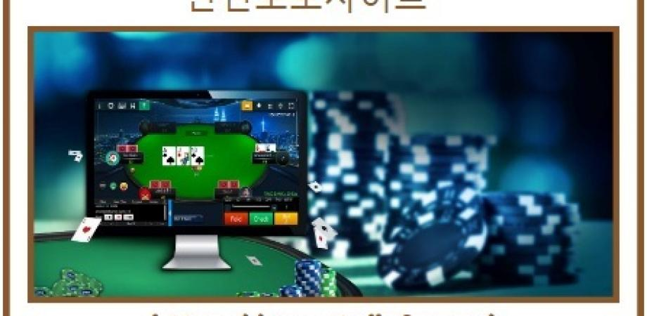 What Online Casino Is And What It's Not